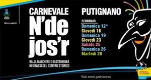 provvisoria-Nde-Josr-2017-1-1024x542